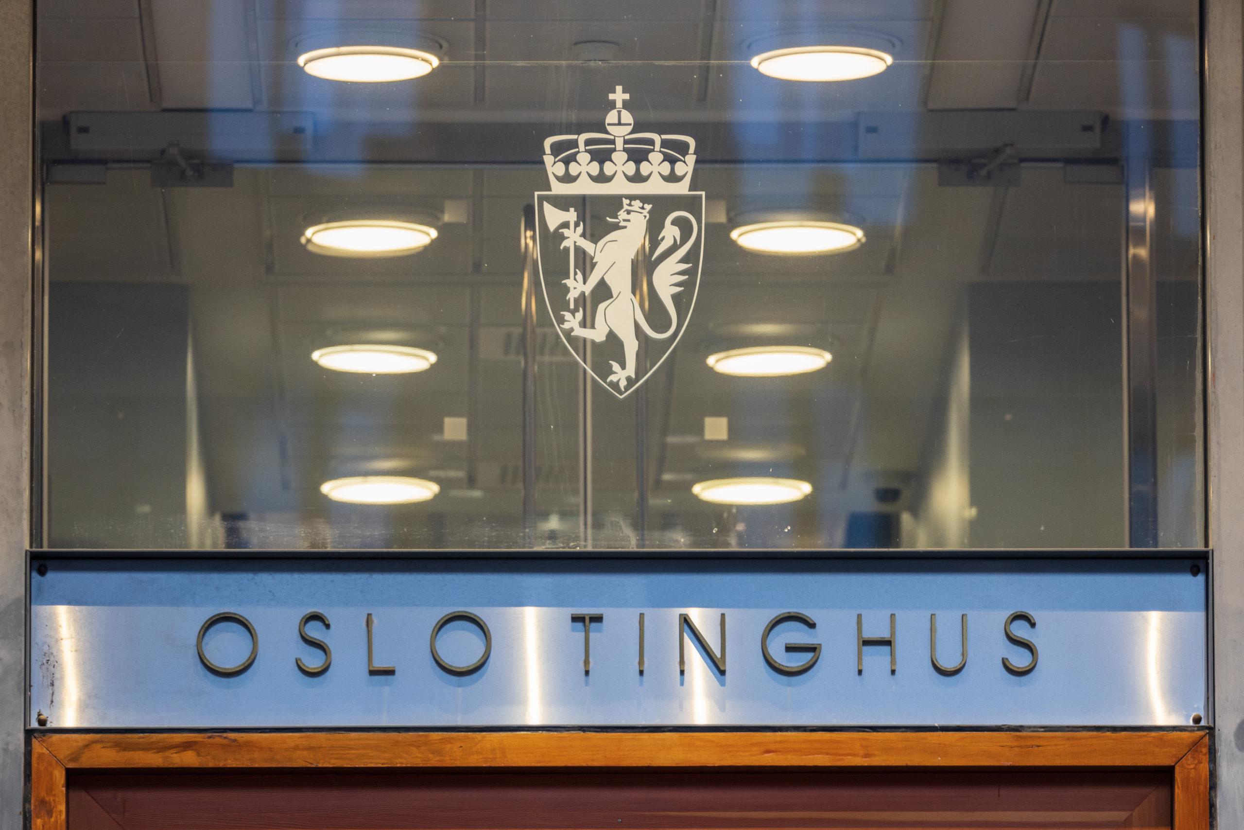 Inngangspartiet til  Oslo tinghus. Foto: © Stian Schløsser Møller / Samfoto